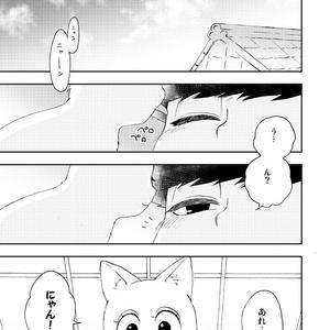 たなぼた!!!