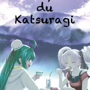 Café du Katsuragi(冊子版)