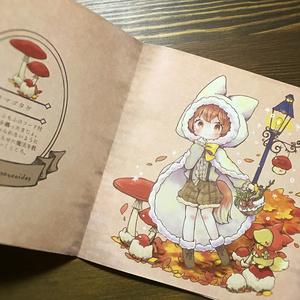 【イラスト本】Majo2 mushroom mofu