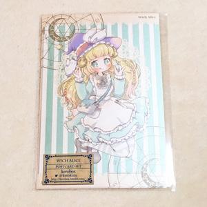 魔女っ子アリスポストカードセット