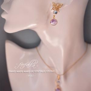 * farfalla -ファルファッラ- 蝶の耳飾り *MEZZO-Dear Butterfly image to FANART