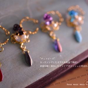 """七色飾り/""""半貴石"""" と """"チェコダガー"""" IMAGE to WiSH VOYAGE / i7art"""