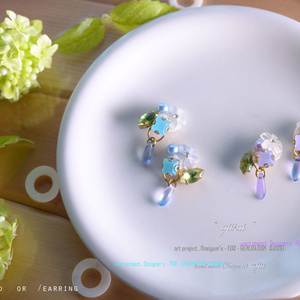 "*紫陽花-ajisai-*pierce earring"" / image to MEZZO"" -雨-"