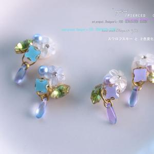 "*紫陽花-ajisai-*pierce earring"" / image to -雨-"