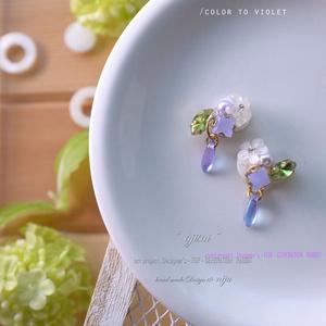"""*紫陽花-ajisai-*pierce earring"""" / image to MEZZO"""" -雨-"""
