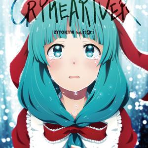 CRYMEARIVER feat. itori【送料込】