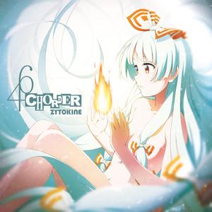 46 ChordeR【送料込】