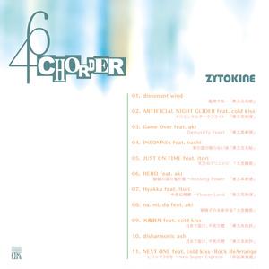 【送料込・6月限定価格】46 ChordeR