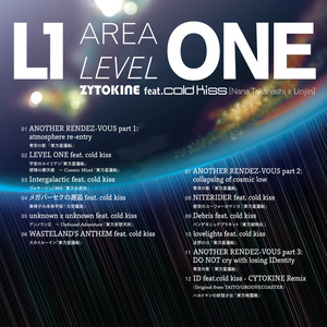 AREA LEVEL ONE feat. cold kiss【送料込】
