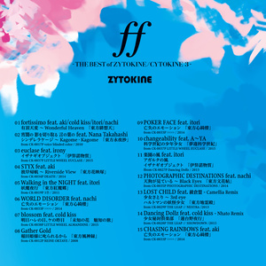 ベスト盤3 ff -THE BEST of ZYTOKINE/CYTOKINE3-【送料込】