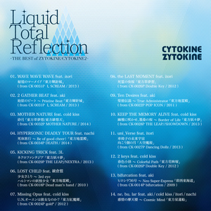 【在庫僅少】ベスト盤2  Liquid Toral Reflection -THE BEST of ZYTOKINE/CYTOKINE2-【送料込】