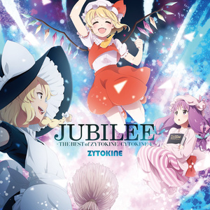 JUBILEE -THE BEST of ZYTOKINE/CYTOKINE4-【送料込】