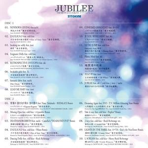JUBILEE -THE BEST of ZYTOKINE/CYTOKINE4-【送料込】