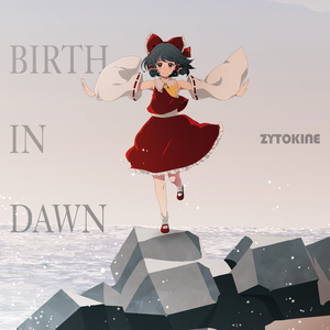 BIRTH IN DAWN【送料込】