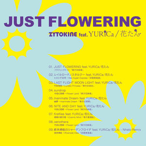 JUST FLOWERING feat. 花たん/YURiCa【送料込】