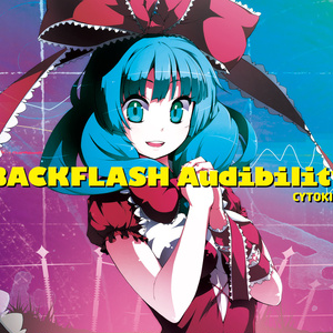 【送料込】CK-0020P「BACKFLASH Audibility」