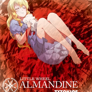 【送料込】CK-0038P LITTLE WHEEL ALMANDINE