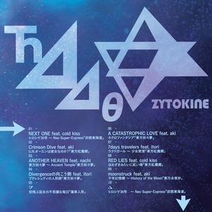 【送料込】CK-0044P「Th 44θ▽△」