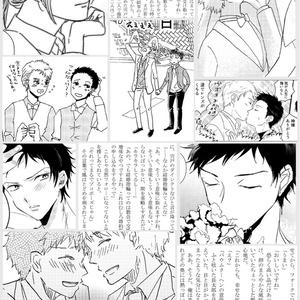 【鳳宍結婚記念アンソロジー】ETERNAL LOVE