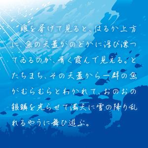 【フリーフォント版あり】しょかき鱗片【商用可】