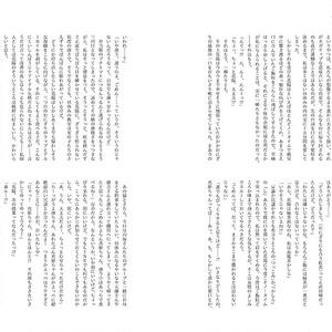 【5/31まで割引】ぼくらの七日間迷走