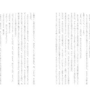 【5/31まで割引】スコール