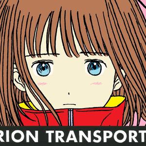 オリオン運送Ⅱ1