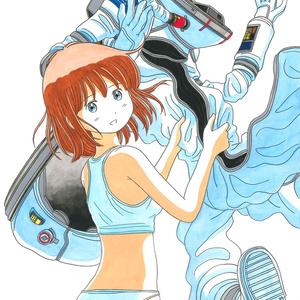 オリオン運送Ⅱ6(6月21日発売)