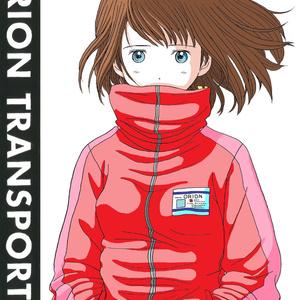 オリオン運送Ⅱ8(年内発売予定)