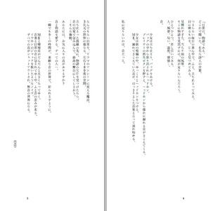Libretto - omnibus reading stories - (通常配送)