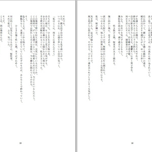 Libretto - omnibus reading stories - (あんしんBOOTHパック)