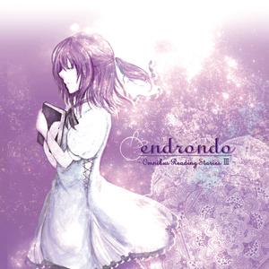 (あんしんBOOTHパック) エンドロンド - Omnibus Reading Stories Ⅲ -