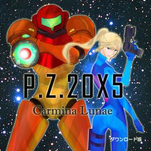 P.Z.20X5 (DL販売)