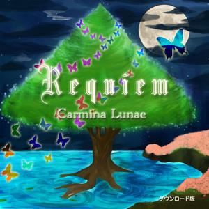 Requiem (DL販売)