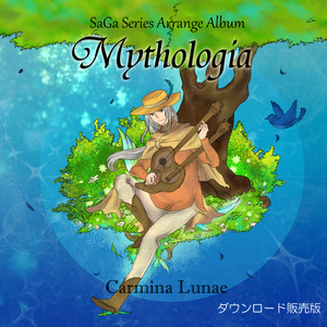 Mythologia (DL販売版)