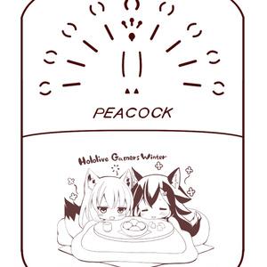 【非公式同人グッズ】(絵柄2種全4種)ホロゲーマーズハクキンカイロ(オフシーズン予約分)