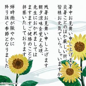 藍原筆文字楷書(支援版)ver.3.02