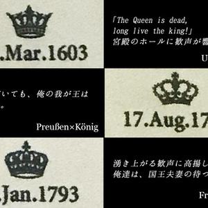 「Le roi est mort!, Vive le roi!」