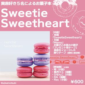 C92新刊「SweetieSweetheart」実赤合同本