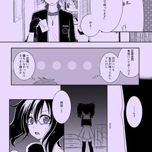 恋愛未満学園都市【sideM】