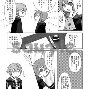 Trick or Treat?【FE覚醒】