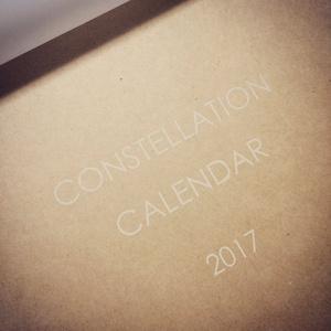 CONSTELLATION CALENDAR 2017