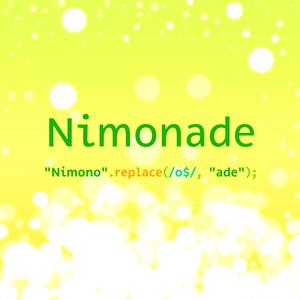 Nu Nimonade (無料)