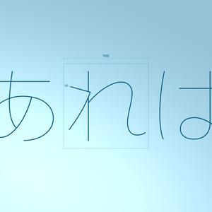 Nu ワッカオイ(有料ウエイト)