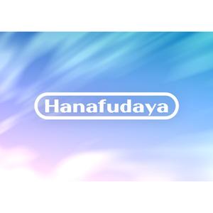 Nu Hanafudaya
