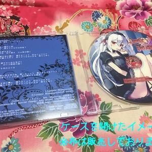 ゴシックロックシングルCD「Lunatic Masquerade」