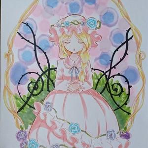 【A4イラスト】茨姫