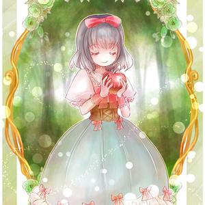 【ポストカード】白雪姫