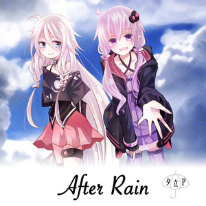 夕立P - 1st / After Rain(CD/DL版)