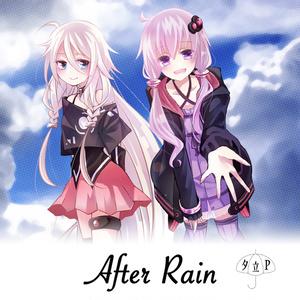 夕立P - 1st / After Rain(CD/DL版)